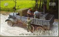 ドイツ アインハイツディーゼル 6輪カーゴトラック w/フィールドキッチン(Hf.14)