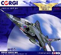 SEPECAT ジャギュア GR.1 在独英空軍 第2飛行隊 (1987年 ドイツ)