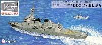ピットロード1/700 スカイウェーブ J シリーズ海上自衛隊イージス護衛艦 DDG-178 あしがら (新着艦標識デカール付属)