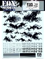フォックスモデル (FOX MODELS)デジタルカモフラージュデカールデジタルカモフラージュデカール グレー 1 L