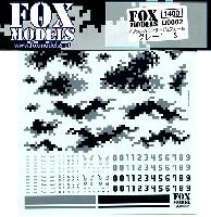 フォックスモデル (FOX MODELS)デジタルカモフラージュデカールデジタルカモフラージュデカール グレー 1 S