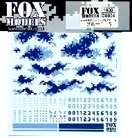 フォックスモデル (FOX MODELS)デジタルカモフラージュデカールデジタルカモフラージュデカール ブルー 1 S