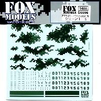 フォックスモデル (FOX MODELS)デジタルカモフラージュデカールデジタルカモフラージュデカール グリーン 1 S