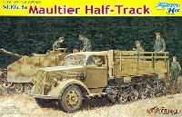 サイバーホビー1/35 AFV シリーズ ('39~'45 シリーズ)ドイツ Sd.Kfz.3a ハーフトラック マウルティア