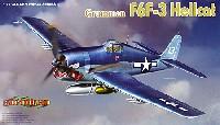 グラマン F6F-3 ヘルキャット