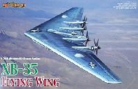 サイバーホビー1/200 Modern Air Power Seriesアメリカ陸軍航空隊 試作爆撃機 XB-35