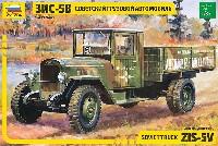 ズベズダ1/35 ミリタリーZIS-5 ソビエト軽トラック