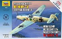 ズベズダ1/72 エアクラフト プラモデルメッサーシュミット Bf109F-2