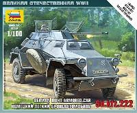 Sd.Kfz.222 ドイツ装甲偵察車