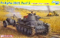 Pz.Kpfw.38(t) 38(t)戦車 S型 燃料ドラム缶牽引車