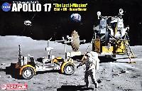 アポロ17号 最終ミッションJ (司令船+着陸船+月面車)