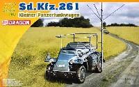 Sd.Kfz.261 軽装甲無線車