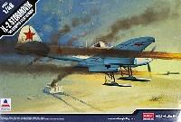 アカデミー1/48 Scale AircraftsIL-2 シュトルモビク 単座型 スキーバージョン