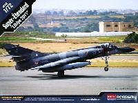 アカデミー1/72 Aircraftsシュペル エタンダール リビア 2011