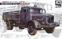 AFV CLUB1/35 AFV シリーズドイツ ビュッシング Nag L4500S トラック