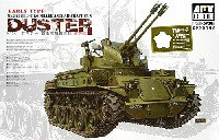 M42A1 ダスター 自走高射機関砲 前期型