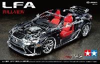タミヤ1/24 スポーツカーシリーズフルビュー レクサス LFA