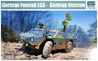 ドイツ陸軍 フェネック 軽装甲偵察車