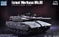 トランペッター1/72 AFVシリーズイスラエル軍 メルカバ Mk.3