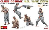 CLOSE COMBAT U.S.戦車兵