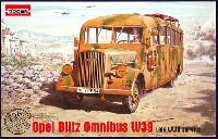 ドイツ オペル軍用 スタッフバス W39型 後期型