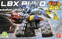 バンダイダンボール戦機LBX ブルド (山野バン仕様)