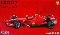 フジミ1/20 GPシリーズフェラーリ F2007 オーストラリアGP
