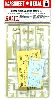 SWEETSWEET デカール零戦21型 飛鷹(ひよう)戦闘機隊 (応急迷彩Ver.)