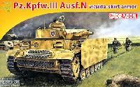 ドラゴン1/72 ARMOR PRO (アーマープロ)3号戦車 N型 シュルツェン付き (Pz.Kpfw.3 Ausf.N)