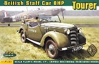 イギリス 8HP 軍用オープンスタッフカー