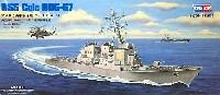 アメリカ海軍 コール DDG-67