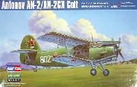 ホビーボス1/48 エアクラフト プラモデルアントノフ An-2 / An-2CX