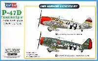 ホビーボス1/48 エアクラフト プラモデルP-47D サンダーボルト
