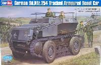 ドイツ Sd.Kfz.254 装輪装軌併用装甲車