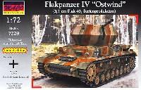 マコ1/72 AFVキットドイツ オストヴィント 4号 37mm 対空戦車