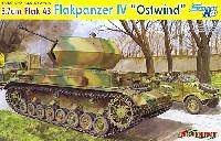 ドイツ 4号対空戦車 オストヴィント