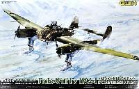 WW2 ドイツ フォッケウルフ Fw189A-1 冬季用スキー装備