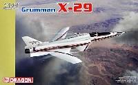 ドラゴン1/144 ウォーバーズ (プラキット)グラマン X-29