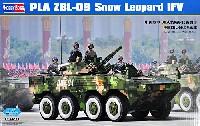 中国陸軍 09式 装輪歩兵戦闘車
