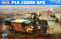 ホビーボス1/35 ファイティングビークル シリーズ中国陸軍 90式歩兵戦闘車
