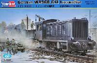 ホビーボス1/72 ファイティングビークル シリーズドイツ WR360 C12 ディーゼル機関車