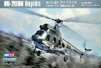 ホビーボス1/72 ヘリコプター シリーズMi-2URN ホップライト