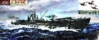 ピットロード1/350 スカイウェーブ WB シリーズ日本海軍 伊54型潜水艦 イ-58 (前期型) 日本海軍双発機(完成品) 3機付