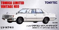 トヨタ クラウン 4ドア ハードトップ 2000 スーパーエディション エクレール (白)