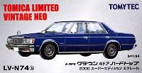 トヨタ クラウン 4ドア ハードトップ 2000 スーパーエディション エクレール (青)