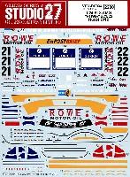 メルセデス ベンツ SLS AMG ROWE #21/22 ニュルブルクリンク24時間レース 2012年
