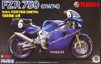 フジミ1/12 オートバイ シリーズヤマハ FZR750 (OW74) 1985年 #6
