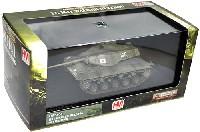 ホビーマスター1/72 グランドパワー シリーズM41 ウォーカーブルドック 陸上自衛隊