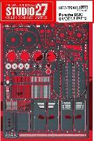 ポルシェ 962C グレードアップパーツ