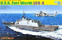 サイバーホビー1/700 Modern Sea Power Series現用アメリカ海軍 沿海域戦闘艦 U.S.S フォート・ワース LCS-3